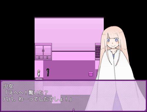 ガラクタの街 Game Screen Shots