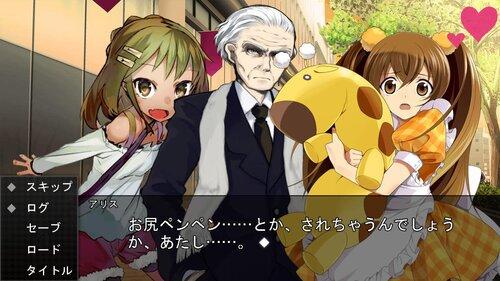 おじいちゃんとまごむすめep2~恋のライバル爆誕~ Game Screen Shot4