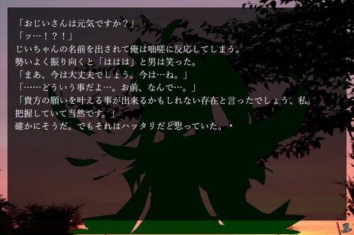 Valeur et fable Game Screen Shots