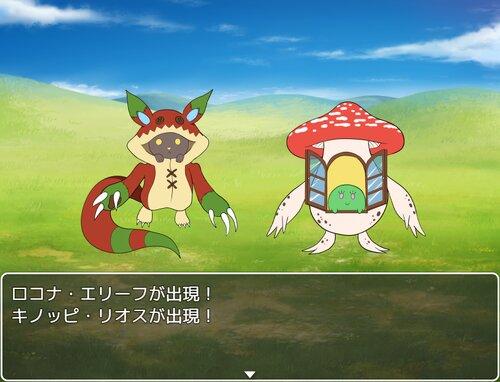 マイナと人工の精霊 Game Screen Shot3