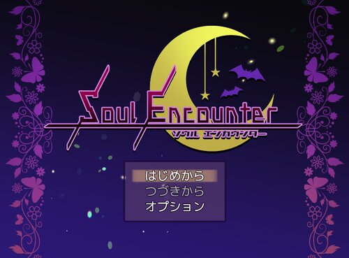 Soul Encounter Game Screen Shot