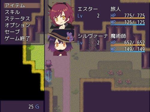 Soul Encounter Game Screen Shot4