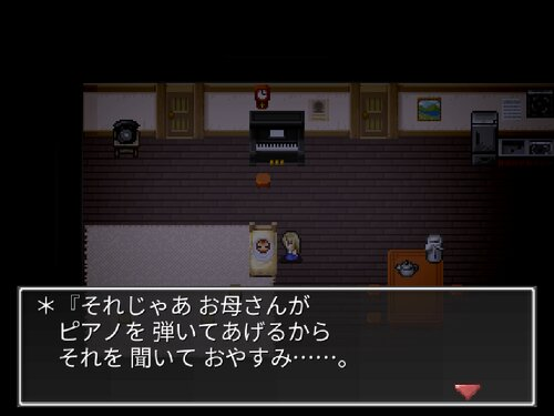 ト・アペイロン (To-Apeiron) Game Screen Shot2