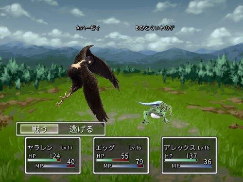 ト・アペイロン (To-Apeiron) Game Screen Shot3