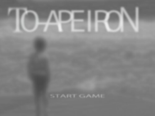 ト・アペイロン (To-Apeiron) Game Screen Shots