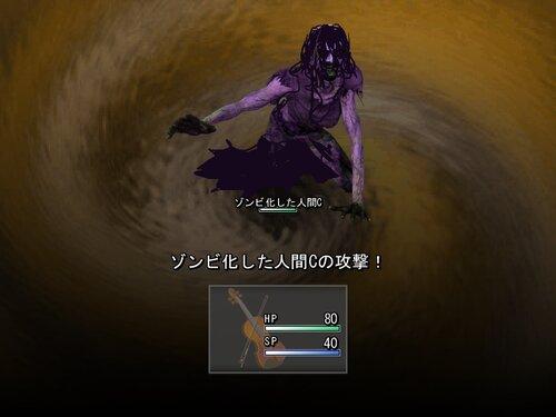 バイオリンハザード Game Screen Shot5