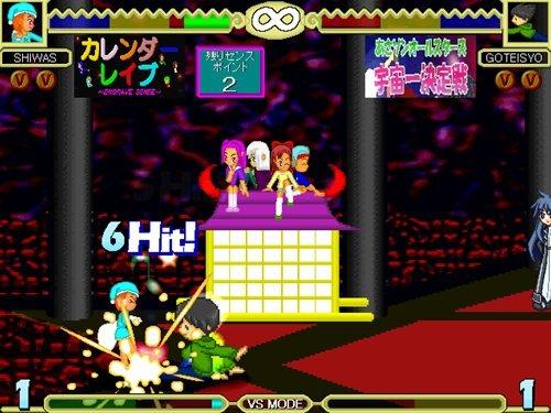 プロジェクト2D ClassX Game Screen Shot1