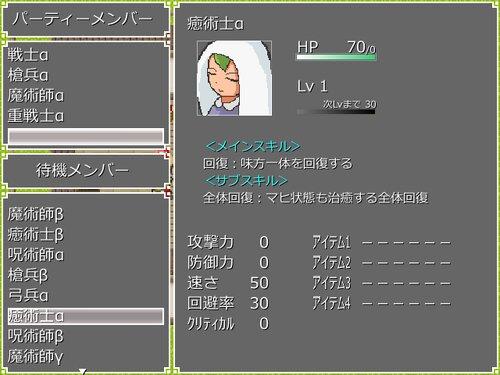 迷宮と魔石 Game Screen Shot2