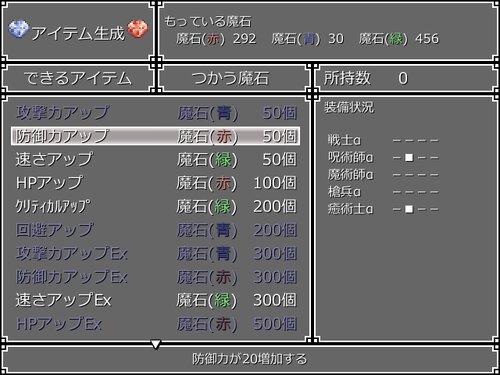 迷宮と魔石 Game Screen Shot3
