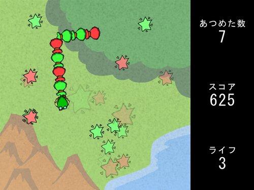 ネジェラジャラジャラ+ Game Screen Shot