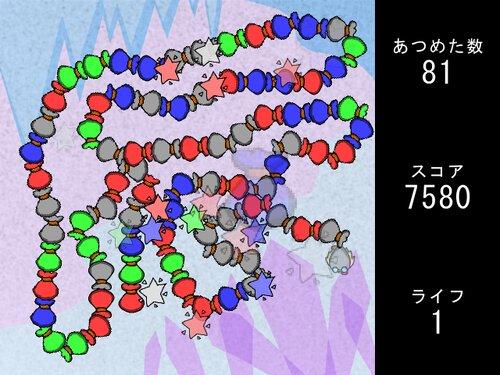 ネジェラジャラジャラ+ Game Screen Shot2