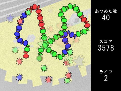 ネジェラジャラジャラ+ Game Screen Shots