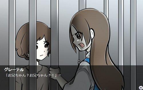 囚われのヘンゼル Game Screen Shot