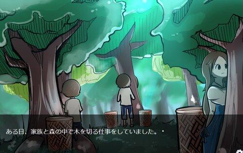 囚われのヘンゼル Game Screen Shot3
