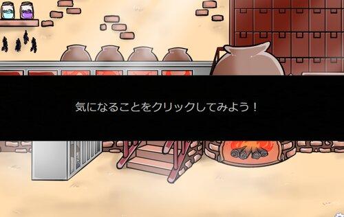 囚われのヘンゼル Game Screen Shot4