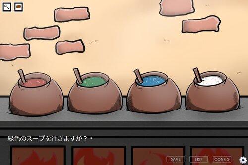 囚われのヘンゼル Game Screen Shot5