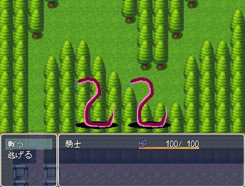 宝箱選んで蛇退治! Game Screen Shot2