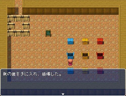 宝箱選んで蛇退治! Game Screen Shots
