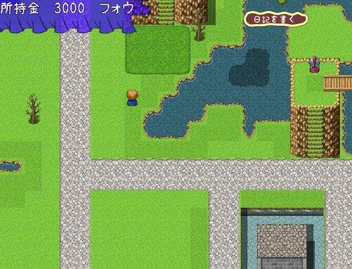 ミコノス村復興物語ぷらす! Game Screen Shot2