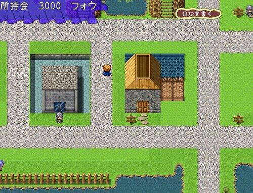 ミコノス村復興物語ぷらす! Game Screen Shot3