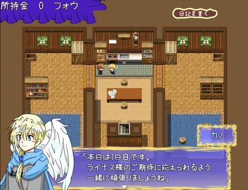 ミコノス村復興物語ぷらす! Game Screen Shot4