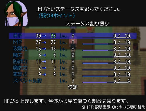 NEXT DOOR 悠遠の世界 Game Screen Shot4