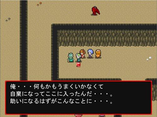 影人ノ教団 Game Screen Shot