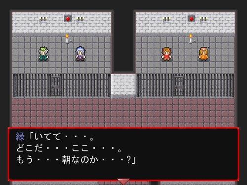 影人ノ教団 Game Screen Shot2