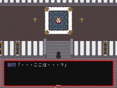 影人ノ教団 Game Screen Shot3