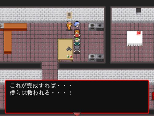影人ノ教団 Game Screen Shot4