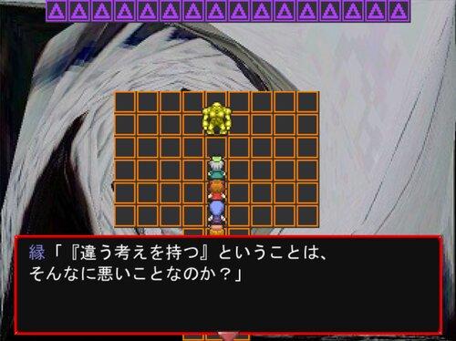 影人ノ教団 Game Screen Shots