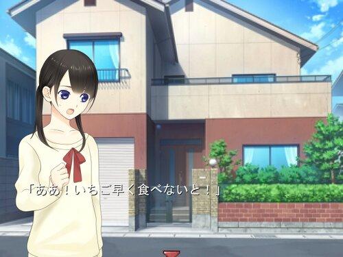 みっかけいちご whnt can be seen Game Screen Shot2