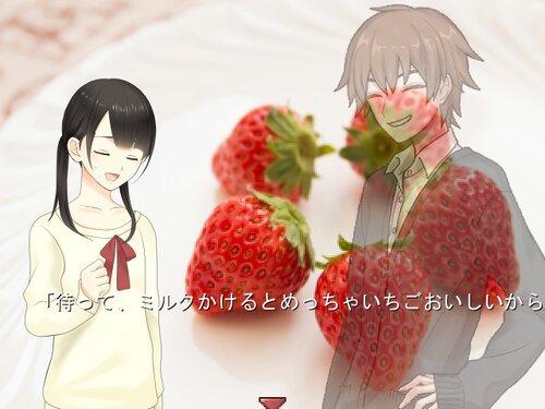 みっかけいちご whnt can be seen Game Screen Shot3