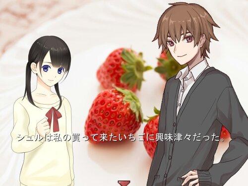 みっかけいちご whnt can be seen Game Screen Shots