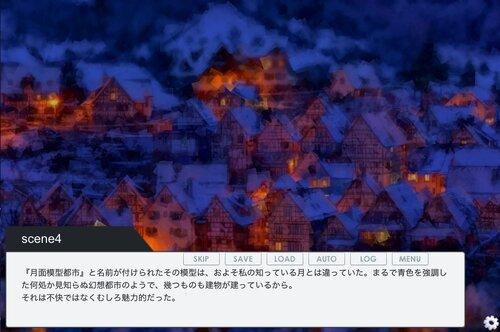 付夜紅葉雑貨店 第二夜 Game Screen Shot1