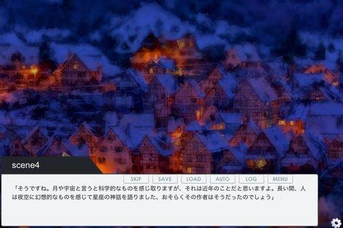 付夜紅葉雑貨店 第二夜 Game Screen Shot3