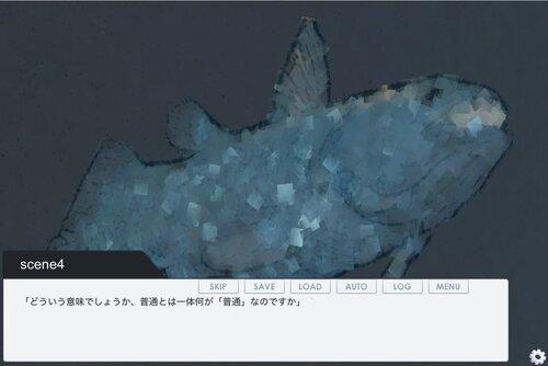 付夜紅葉雑貨店 第二夜 Game Screen Shot4