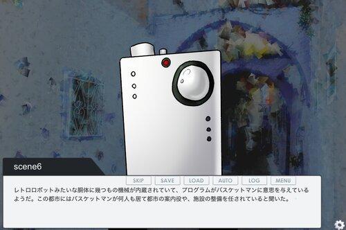 付夜紅葉雑貨店 第二夜 Game Screen Shot5