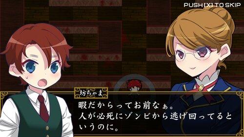 大正ゾンビろまん ~地獄のプロレタリアン式バックブリーカー~ Game Screen Shot3
