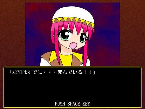 世紀末バーくずし Game Screen Shot1