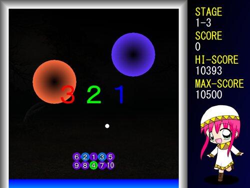 世紀末バーくずし Game Screen Shot2