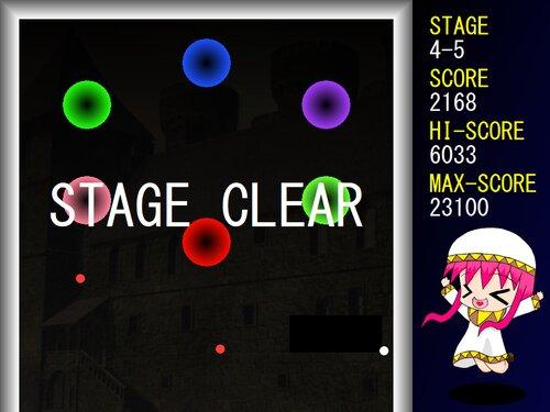 世紀末バーくずし Game Screen Shot4