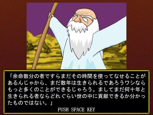 世紀末バーくずし Game Screen Shot5