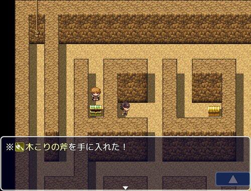 アジルタスの旅人 Game Screen Shot2