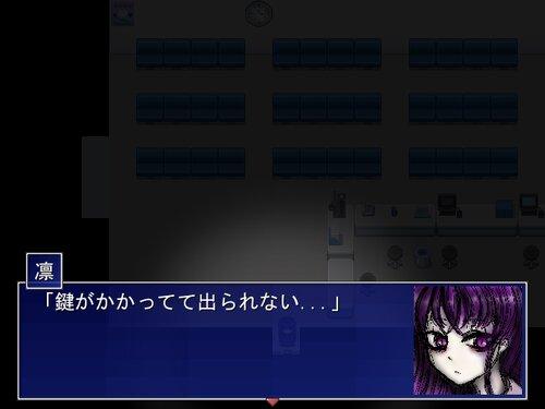 死病院 Game Screen Shots