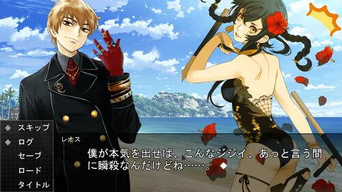 おじいちゃんとまごむすめep3~渚にまつわるエルドラド~ Game Screen Shot2