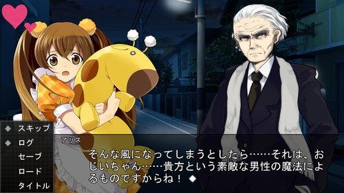 おじいちゃんとまごむすめep3~渚にまつわるエルドラド~ Game Screen Shot3
