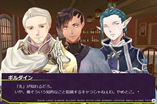 冒険者4人が挑む愚者の石番外編~ヘリオンクエスト~ Game Screen Shot2