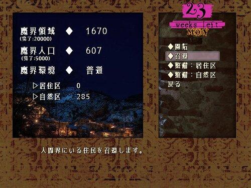 キングオブデモンズ Game Screen Shot2