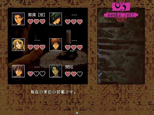 キングオブデモンズ Game Screen Shot4